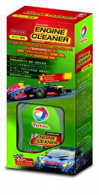 Complete-ENGINE-CLEANER1