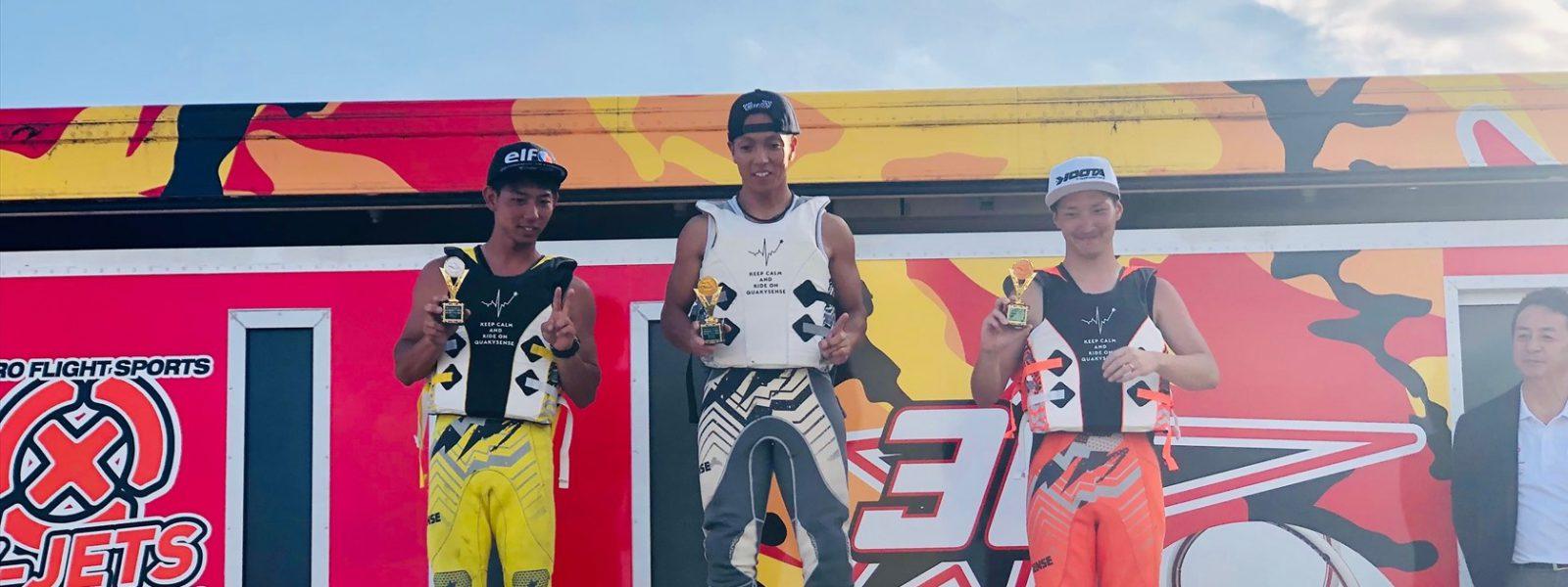 2019年 JJSFテクニカル全日本選手権シリーズ フリースタイル 第3戦 二色の浜大会!