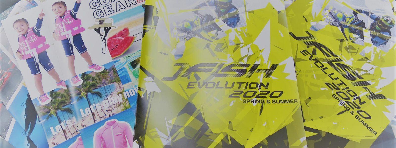 2020年モデル J-FISH 新作カタログ!