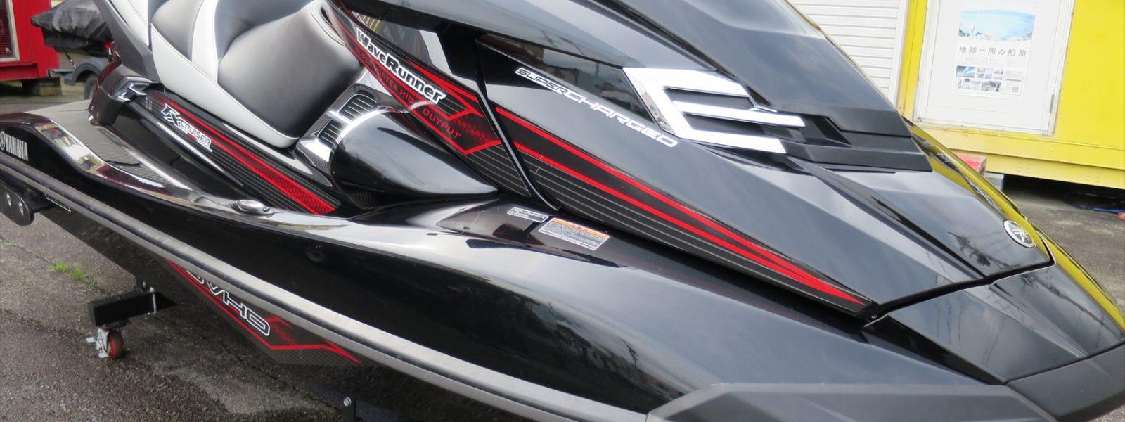 お買い得 中古マリンジェット! YAMAHA FX Cruiser SVHO 2016年モデル!