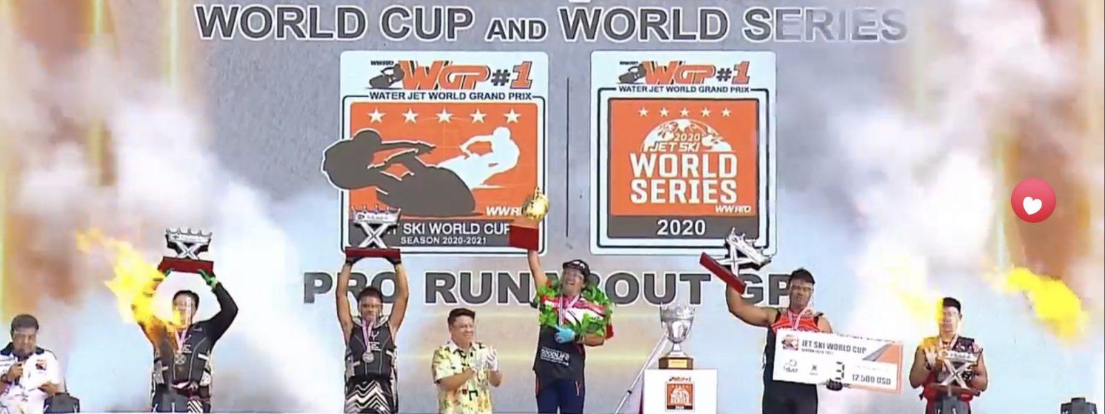 ジェットのワールドカップで砂盃選手が世界チャンピオンに!in タイ!